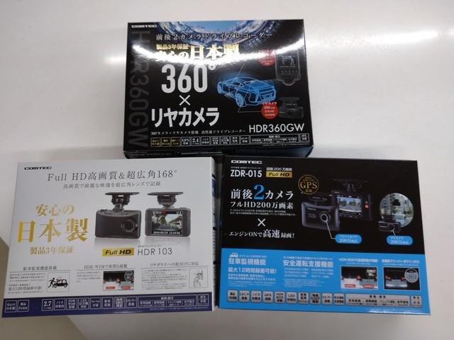 DSC_0051.JPG
